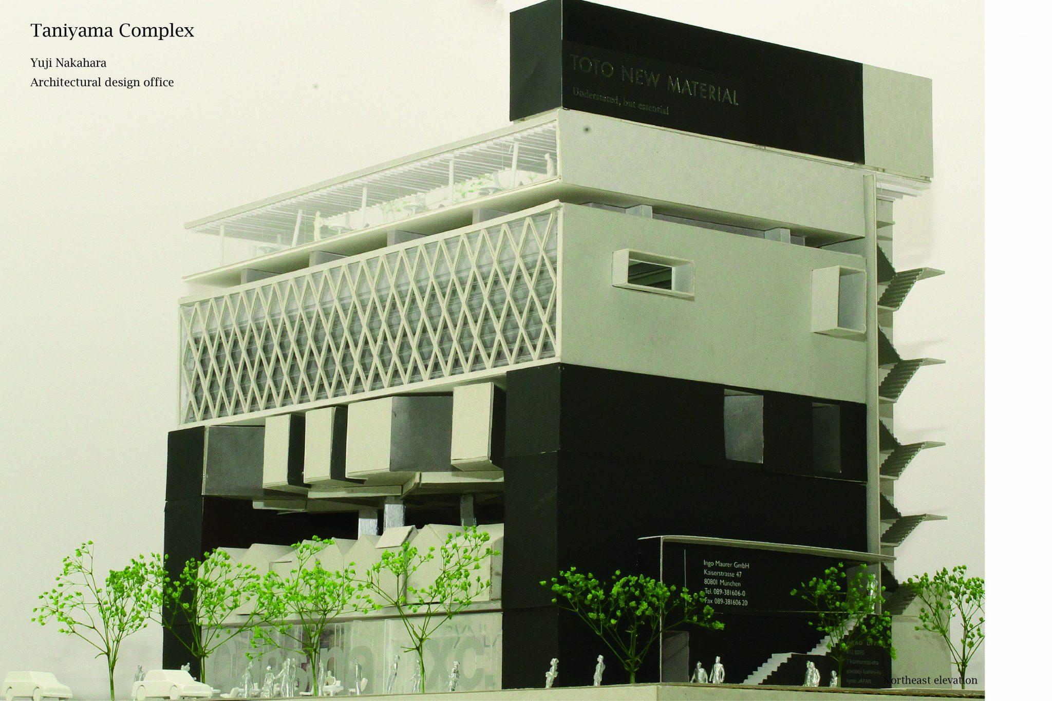 Taniyama Complex
