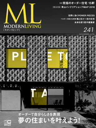 Modern Living No.241