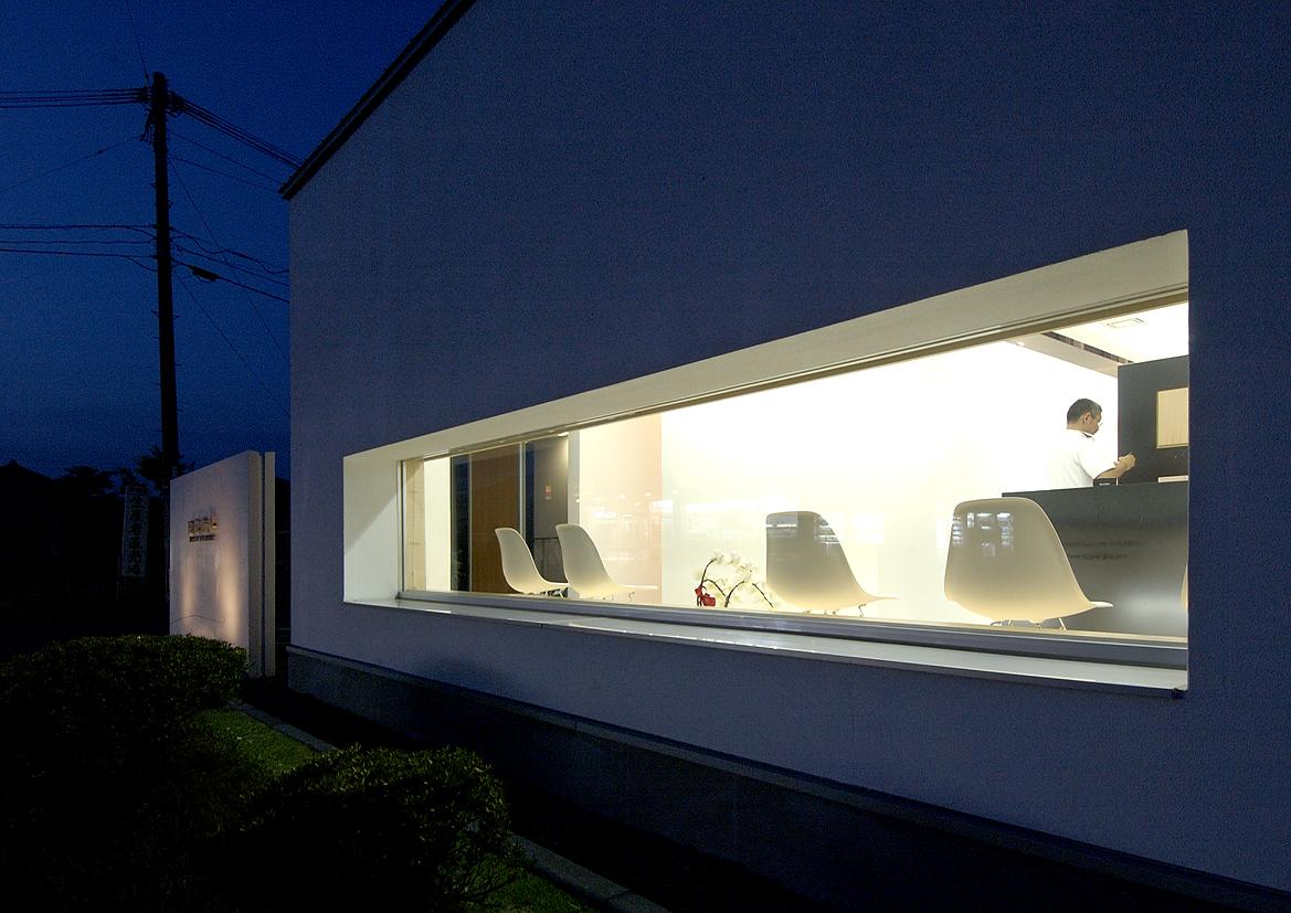 Hana Dental Office