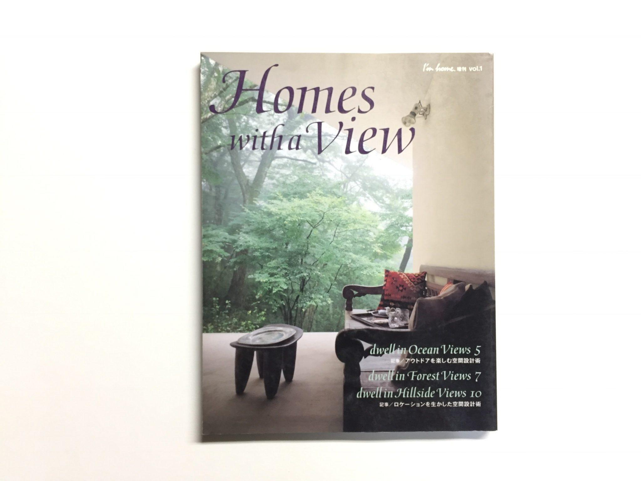 I'm home 増刊 vol.1