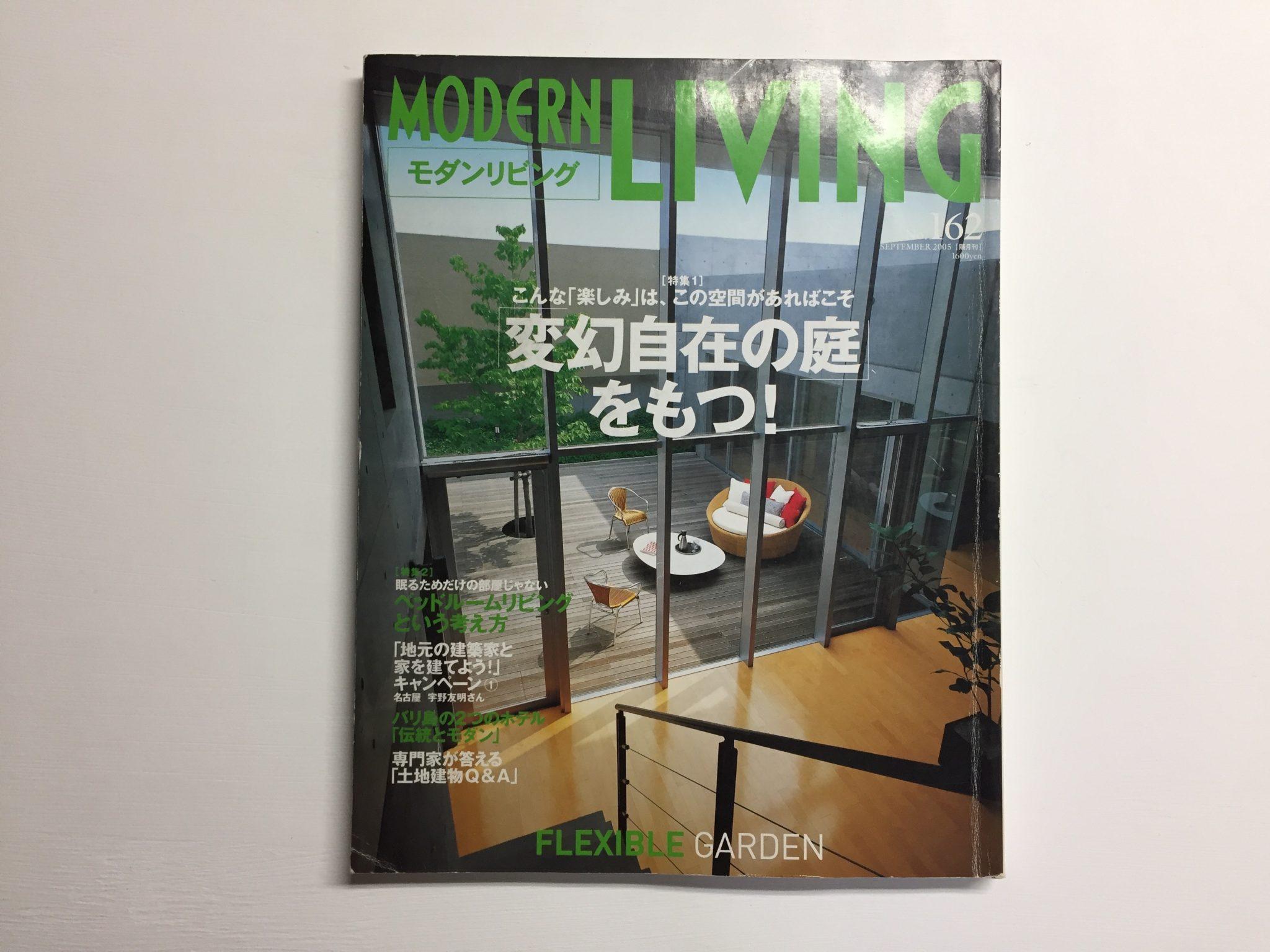 Modern Living No.162