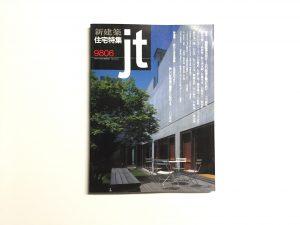 新建築、住宅特集、中原祐二、鹿児島、建築、中原祐二建築設計事務所、Nakahara Yuji、Kagoshima